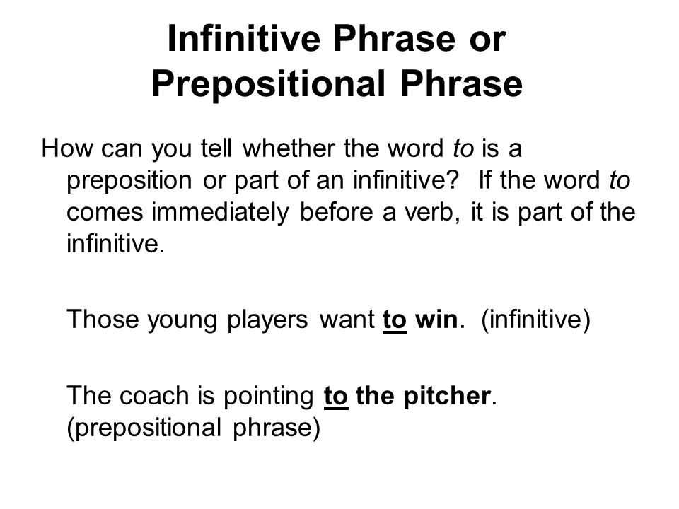 Infinitive Phrase or Prepositional Phrase