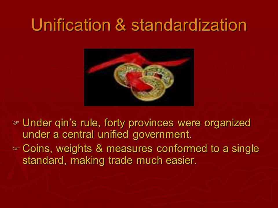 Unification & standardization