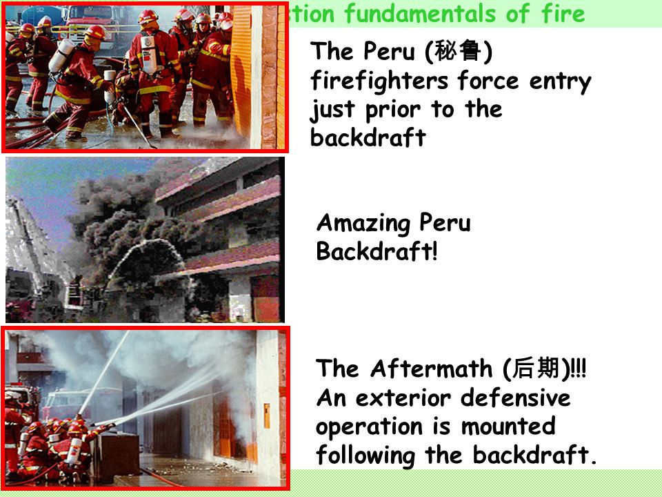 The Peru (秘鲁) firefighters force entry just prior to the backdraft