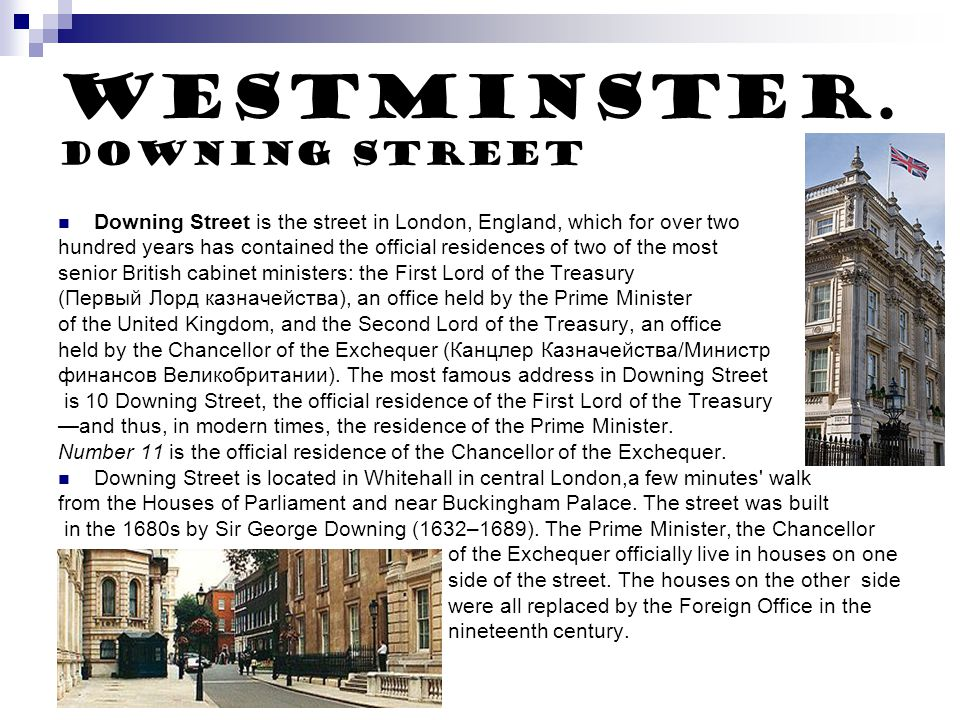 Westminster. Downing street