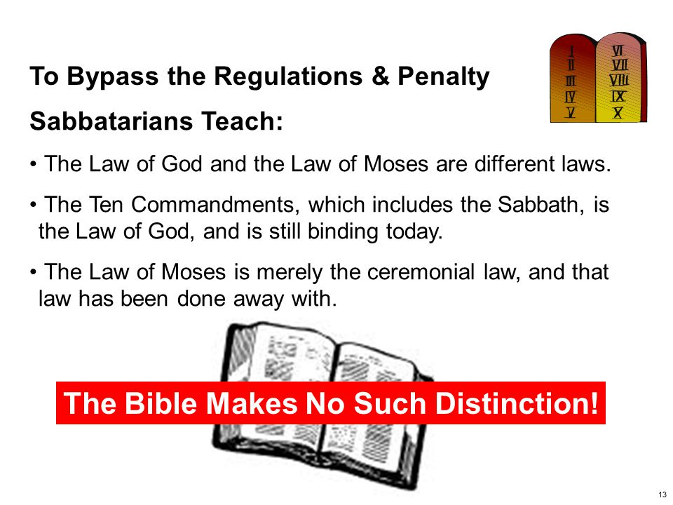 The Bible Makes No Such Distinction!