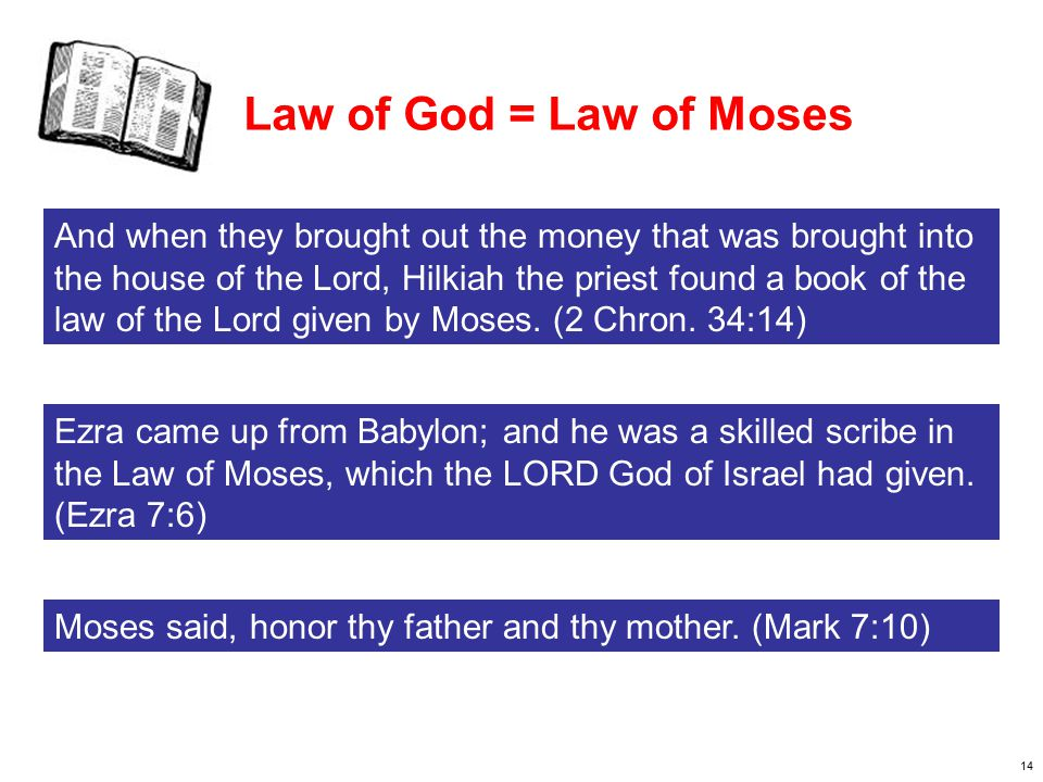Law of God = Law of Moses