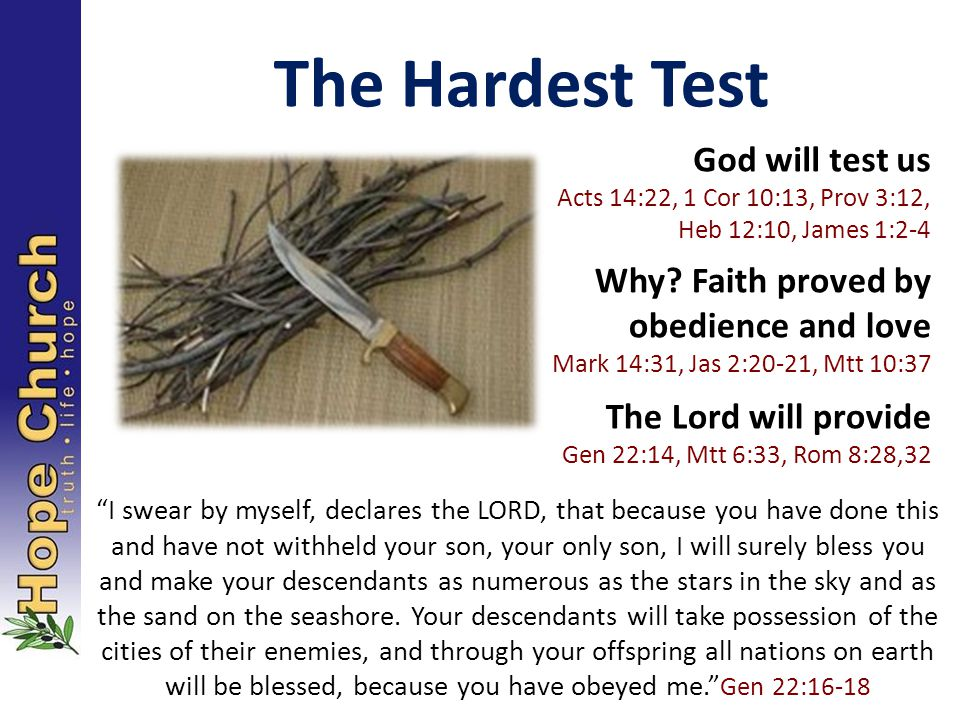 The Hardest Test God will test us