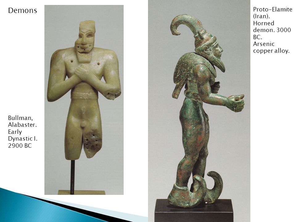 Demons Proto-Elamite (Iran). Horned demon. 3000 BC.