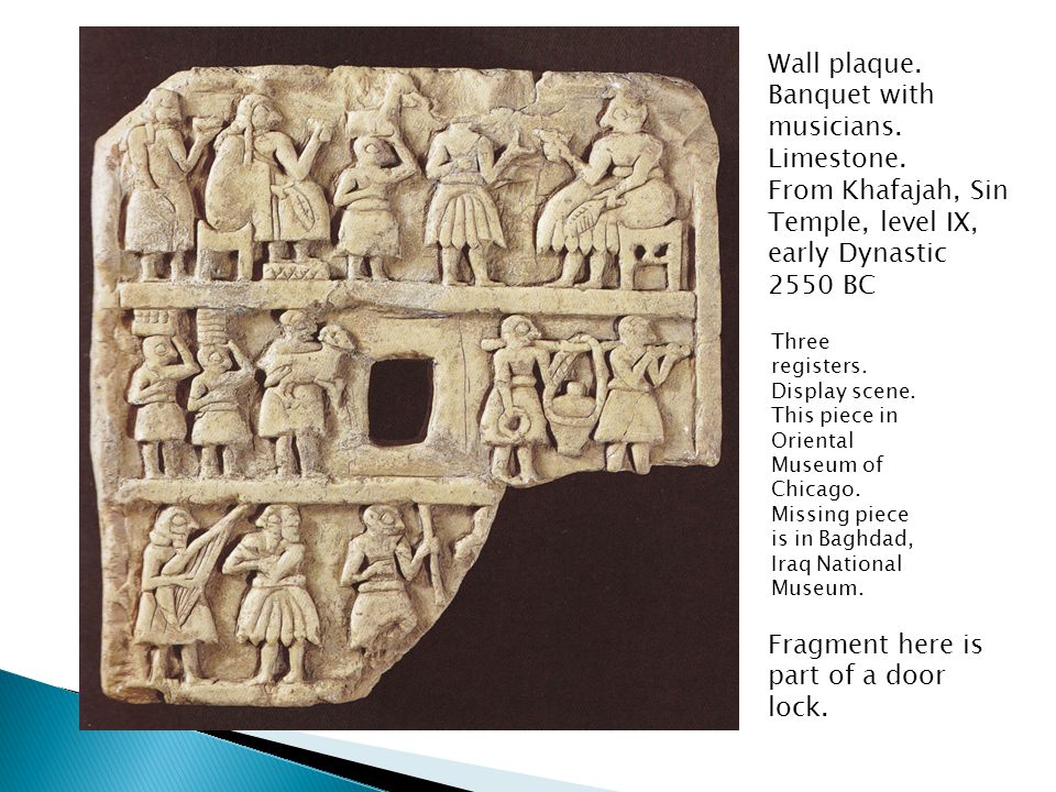 Wall plaque. Banquet with musicians. Limestone.