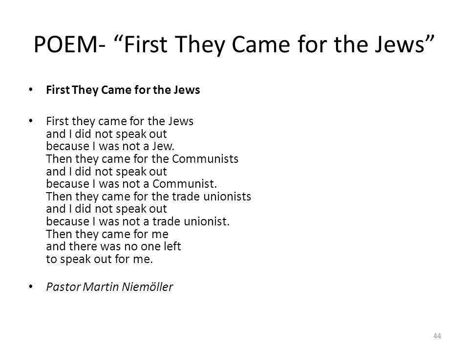 POEM- First They Came for the Jews