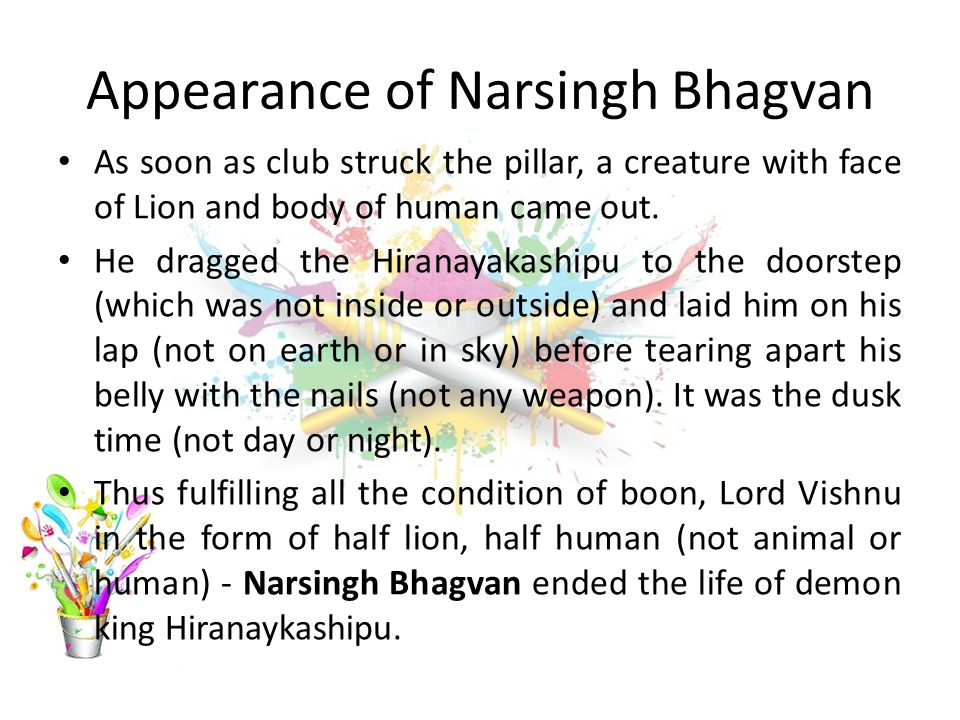 Appearance of Narsingh Bhagvan