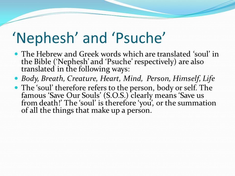 'Nephesh' and 'Psuche'