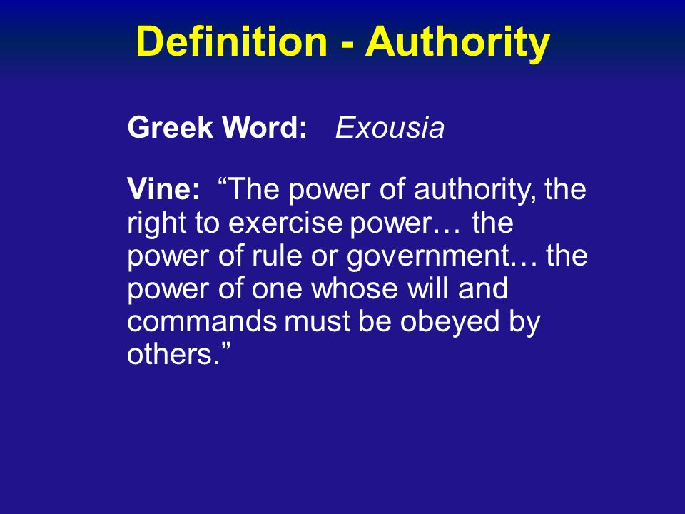Definition - Authority
