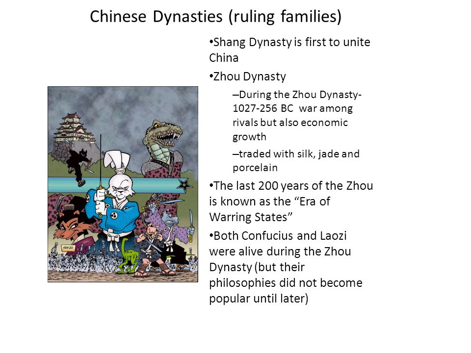 Chinese Dynasties (ruling families)