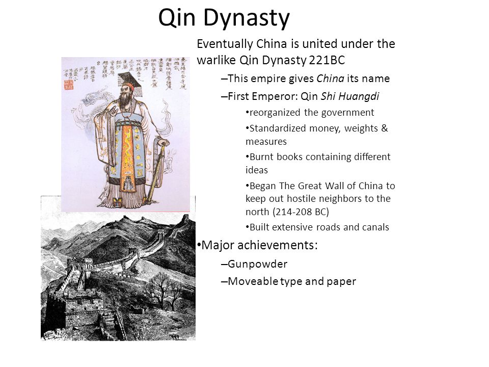 Qin Dynasty Eventually China is united under the warlike Qin Dynasty 221BC. This empire gives China its name.