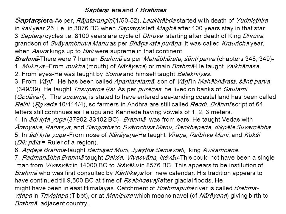 Saptarşi era and 7 Brahmās