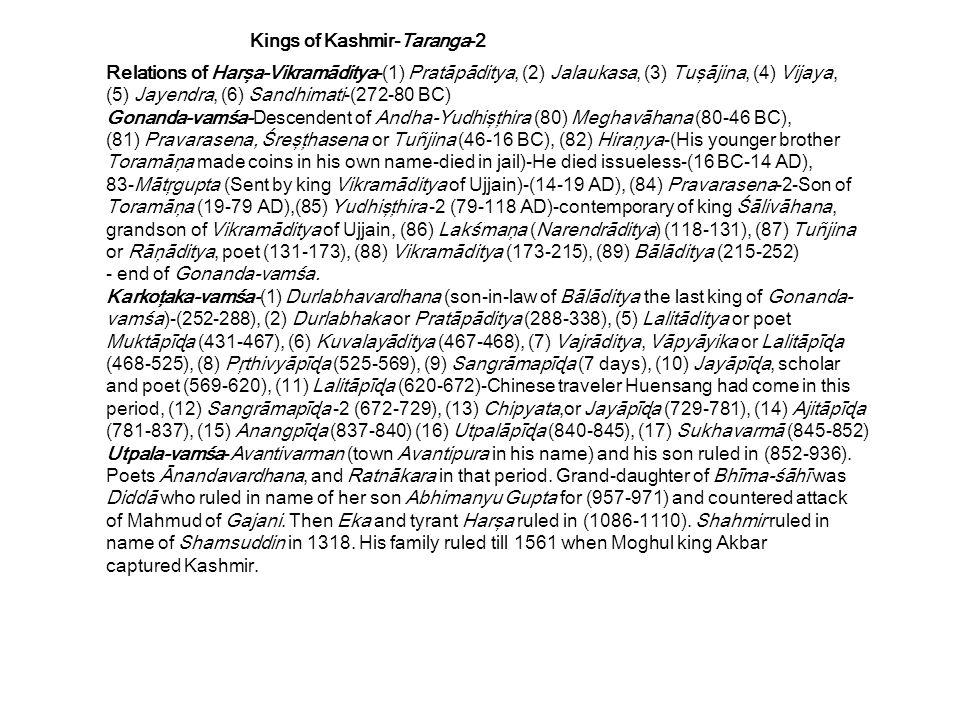 Kings of Kashmir-Taranga-2