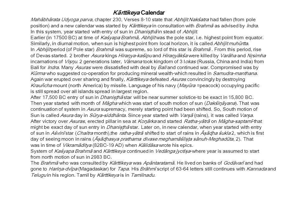 Kārttikeya Calendar Mahābhārata Udyoga parva, chapter 230, Verses 8-10 state that Abhijit Nakśatra had fallen (from pole.