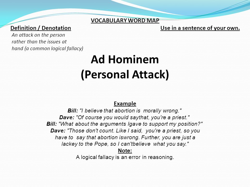 Ad Hominem (Personal Attack) VOCABULARY WORD MAP