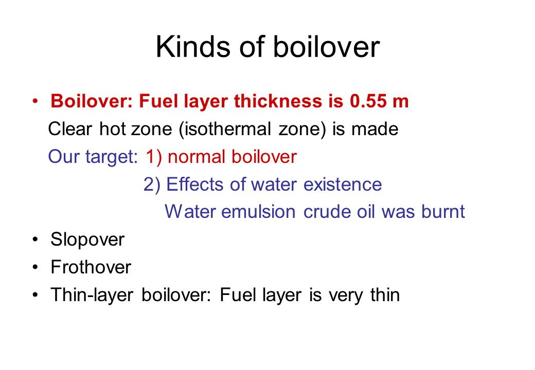 Kinds of boilover Boilover: Fuel layer thickness is 0.55 m