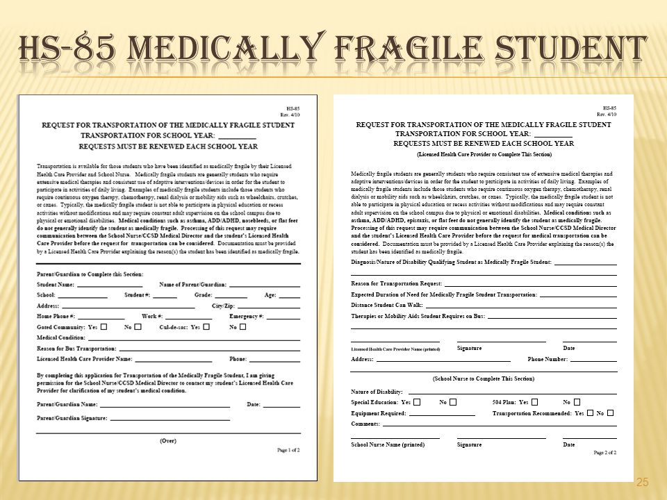 HS-85 Medically Fragile Student
