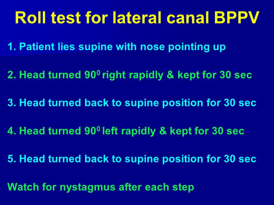 Roll test for lateral canal BPPV