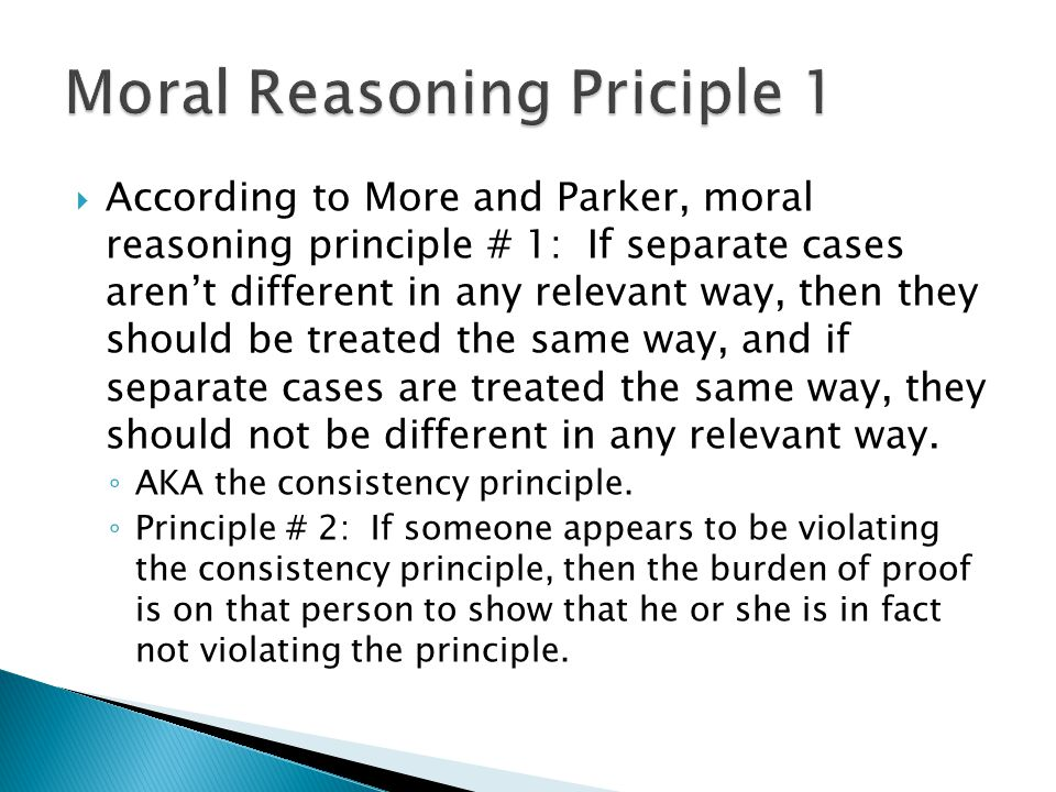 Moral Reasoning Priciple 1