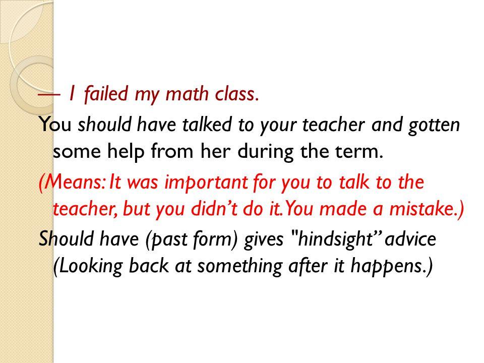 — 1 failed my math class.