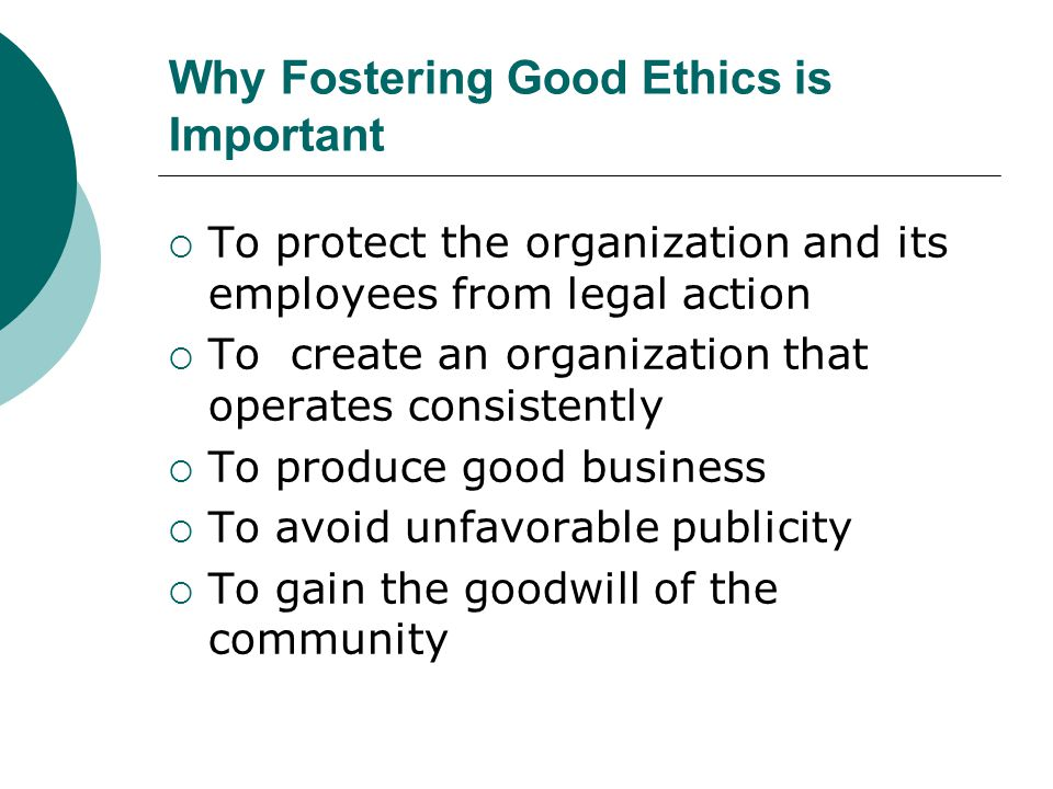 Why Fostering Good Ethics is Important