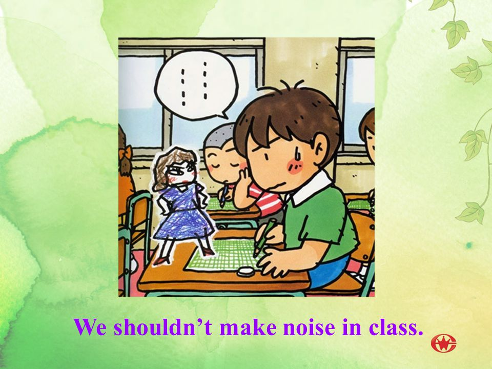 We shouldn't make noise in class.