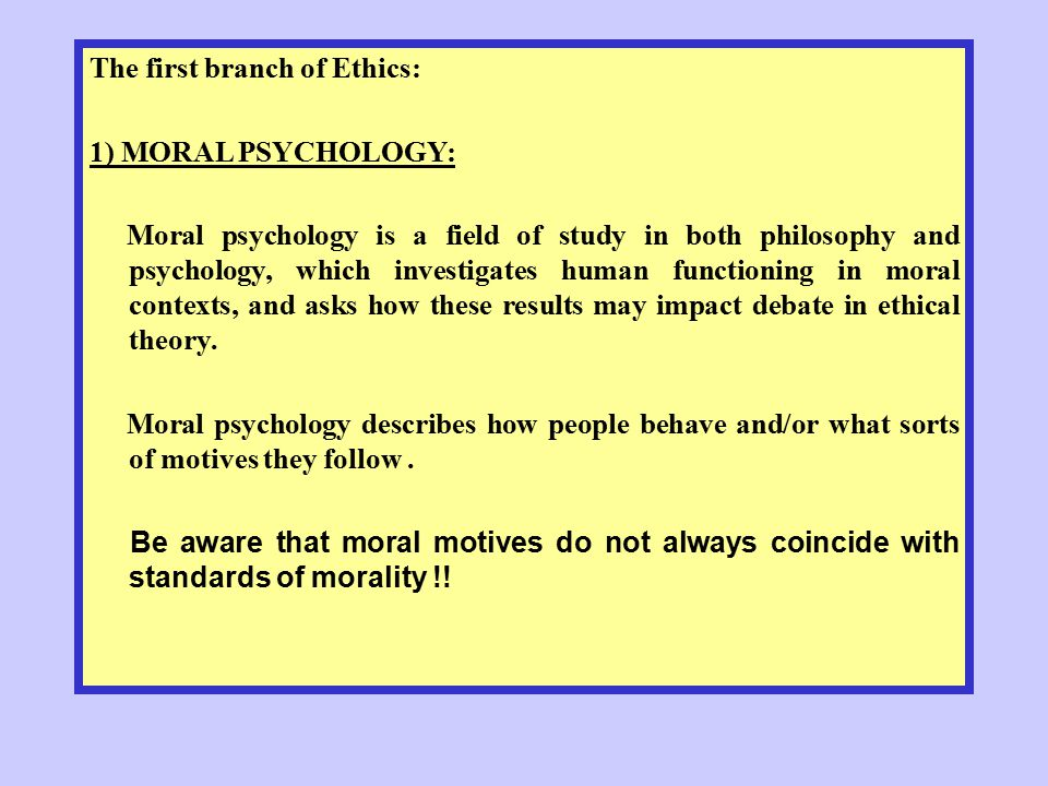 The first branch of Ethics: