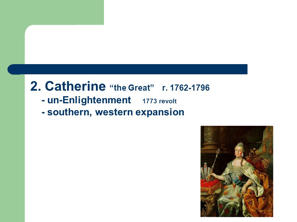 2. Catherine the Great r