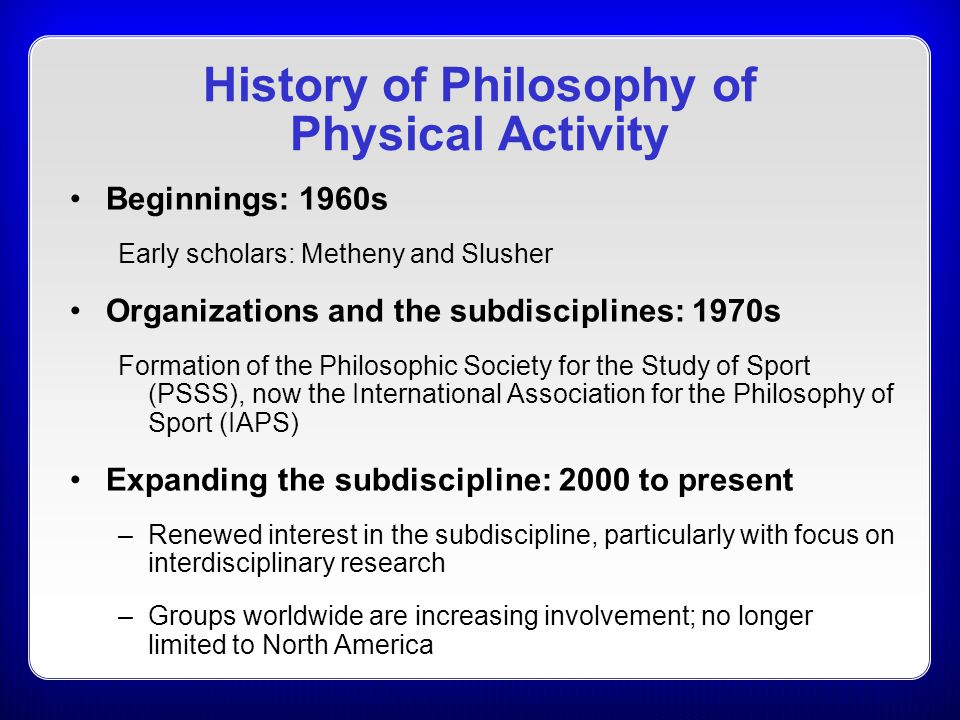 History of Philosophy of Physical Activity