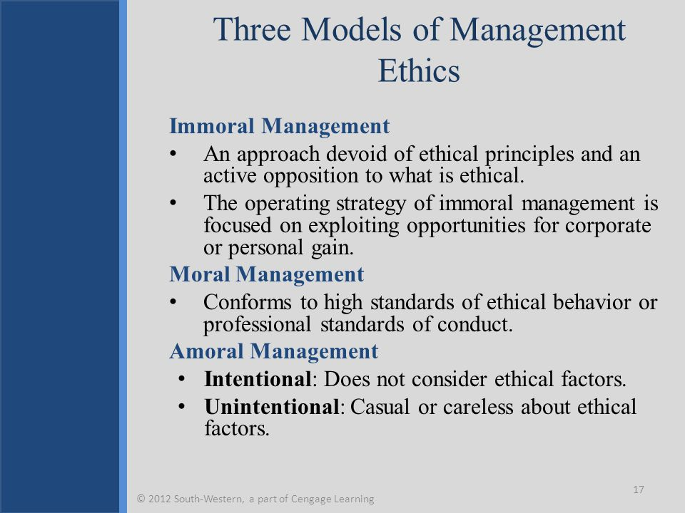 Three Models of Management Ethics