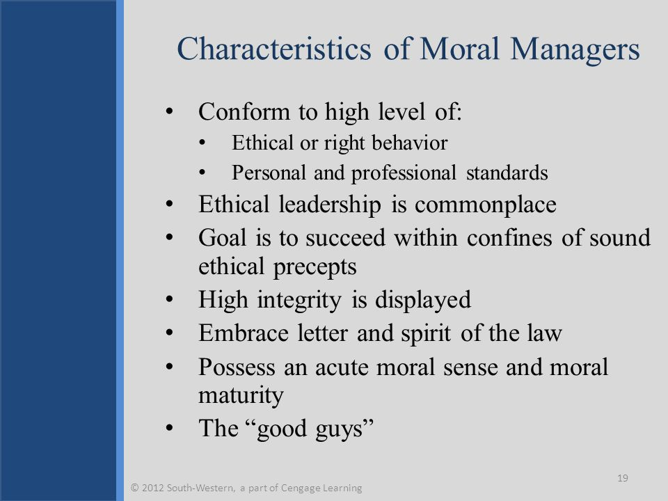 habits of strong ethical leaders Leadership essay - a good leader print reference other characteristics identified in transformational leaders is that they show consistent behaviour and tend to have a strong focus on integrity, ethical principles and values sr (2004) the seven habits of highly effective.