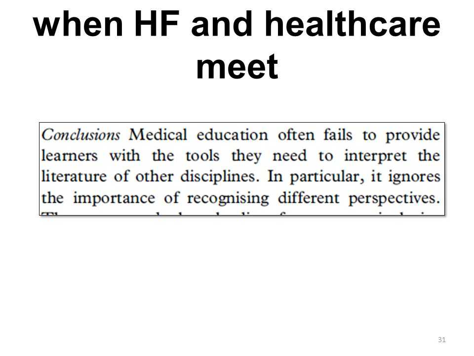 when HF and healthcare meet