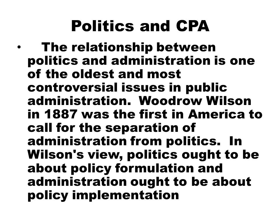 relationship between public administration and management