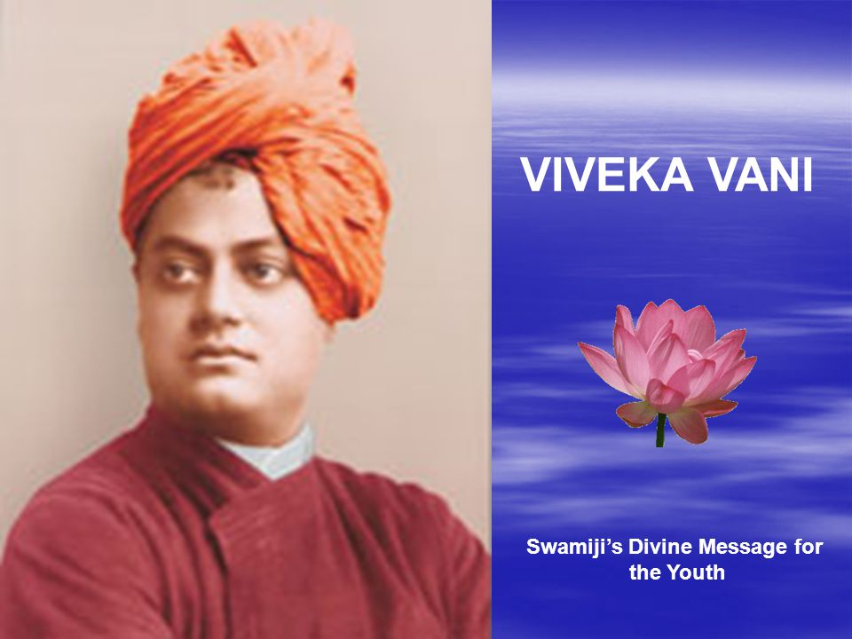 Swamiji's Divine Message for