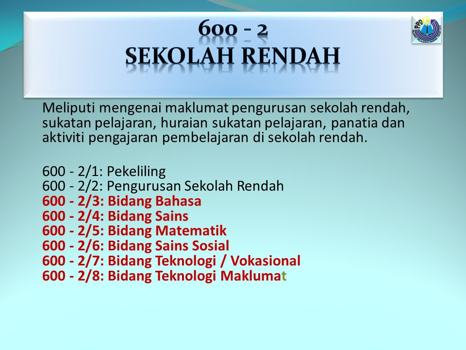600 - 2 Sekolah Rendah