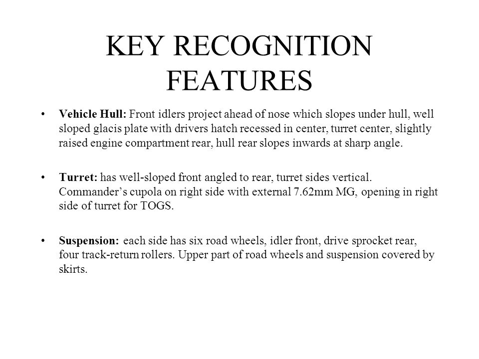 KEY RECOGNITION FEATURES