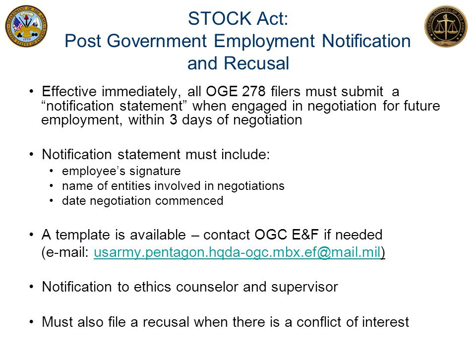 STOCK Act: Post Government Employment Notification and Recusal