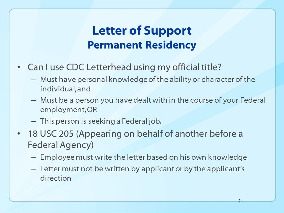 Letter of Support Permanent Residency