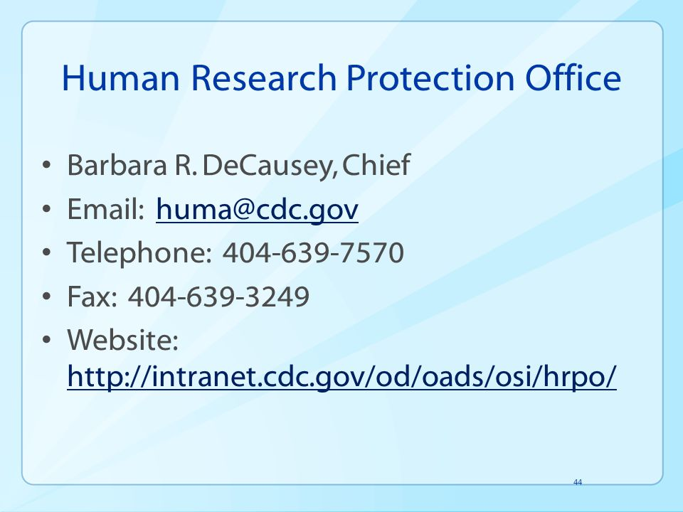 Human Research Protection Office