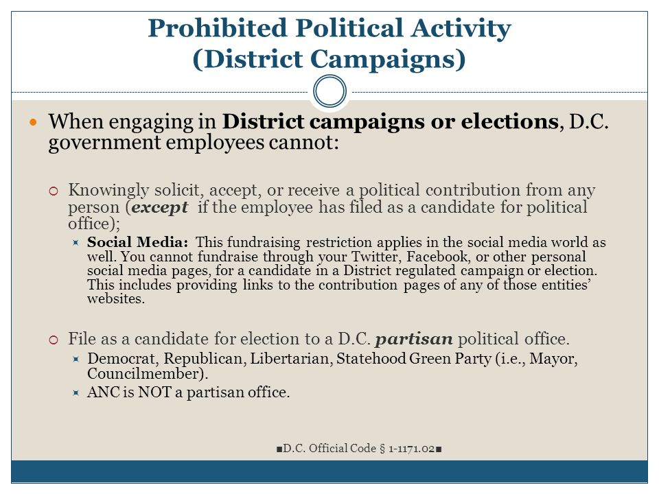 Prohibited Political Activity (District Campaigns)