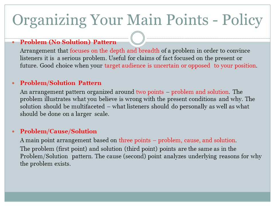 Organizing Your Main Points - Policy