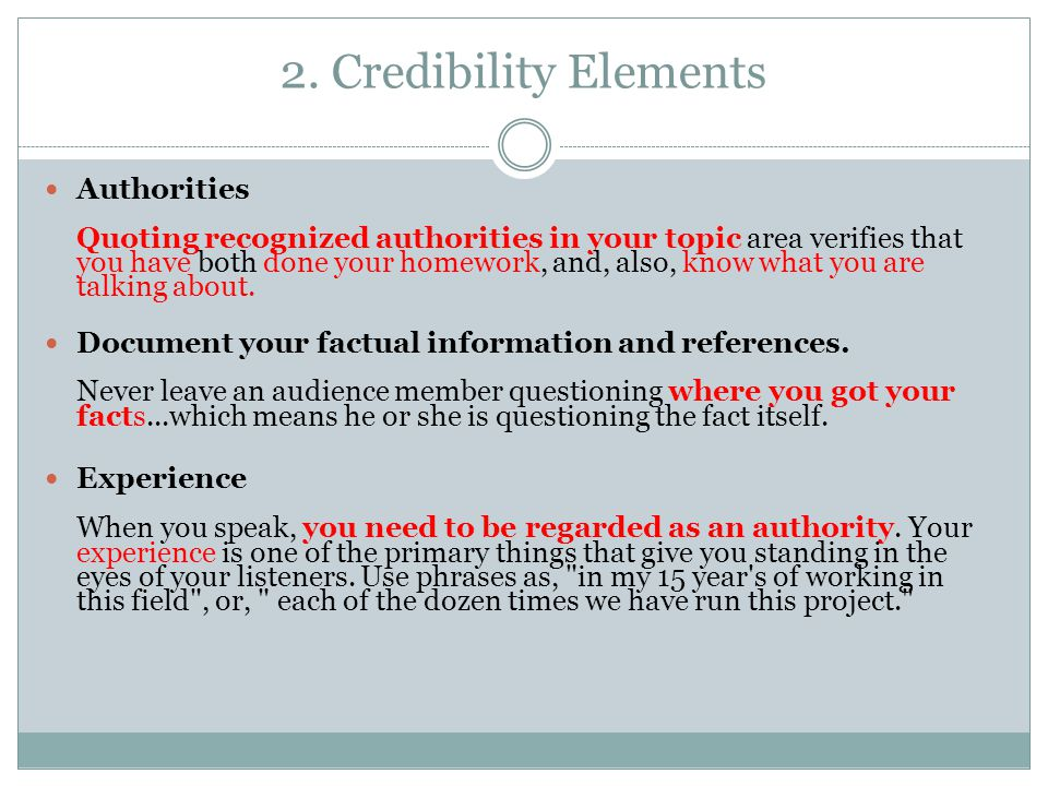 2. Credibility Elements