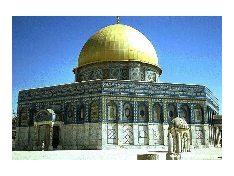 Dome of the Rock: 684 CE, mosaic wall