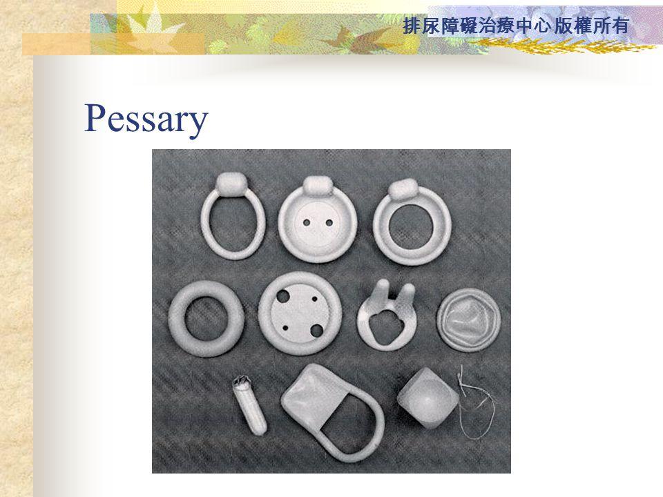 Pessary