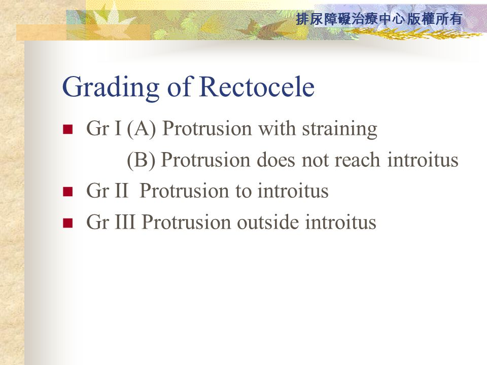 Grading of Rectocele Gr I (A) Protrusion with straining