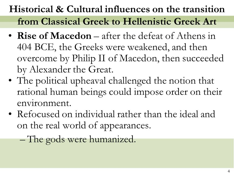 Historical & Cultural influences on the transition from Classical Greek to Hellenistic Greek Art