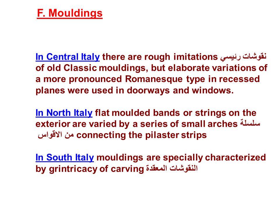 F. Mouldings