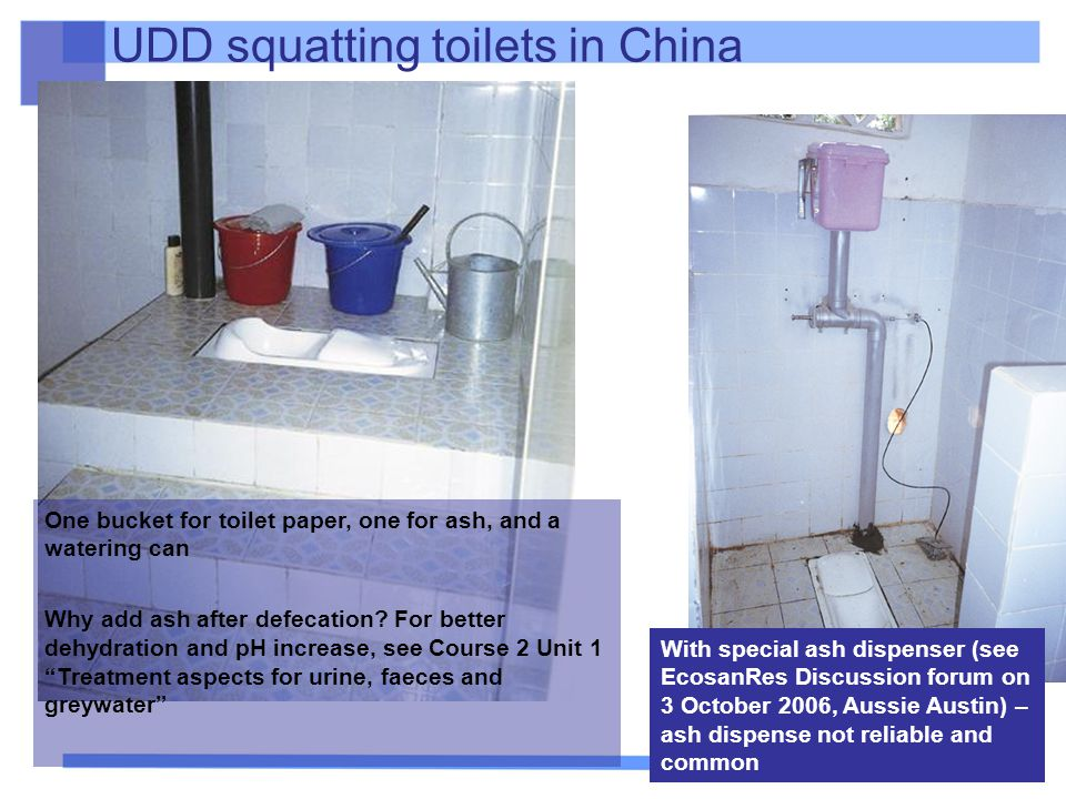 UDD squatting toilets in China