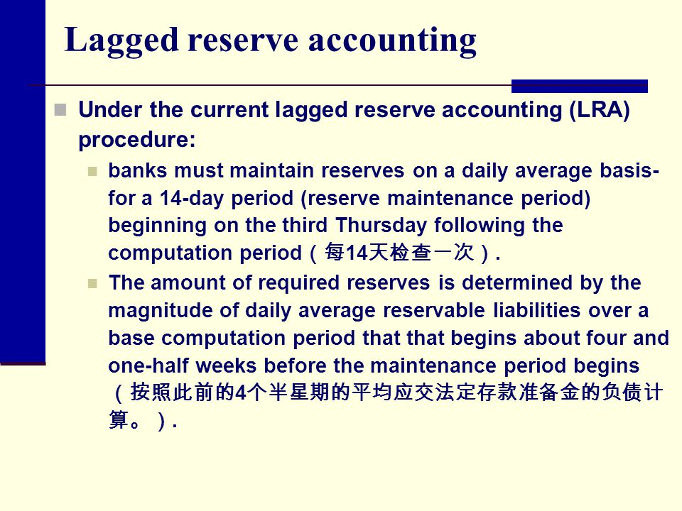 Lagged reserve accounting
