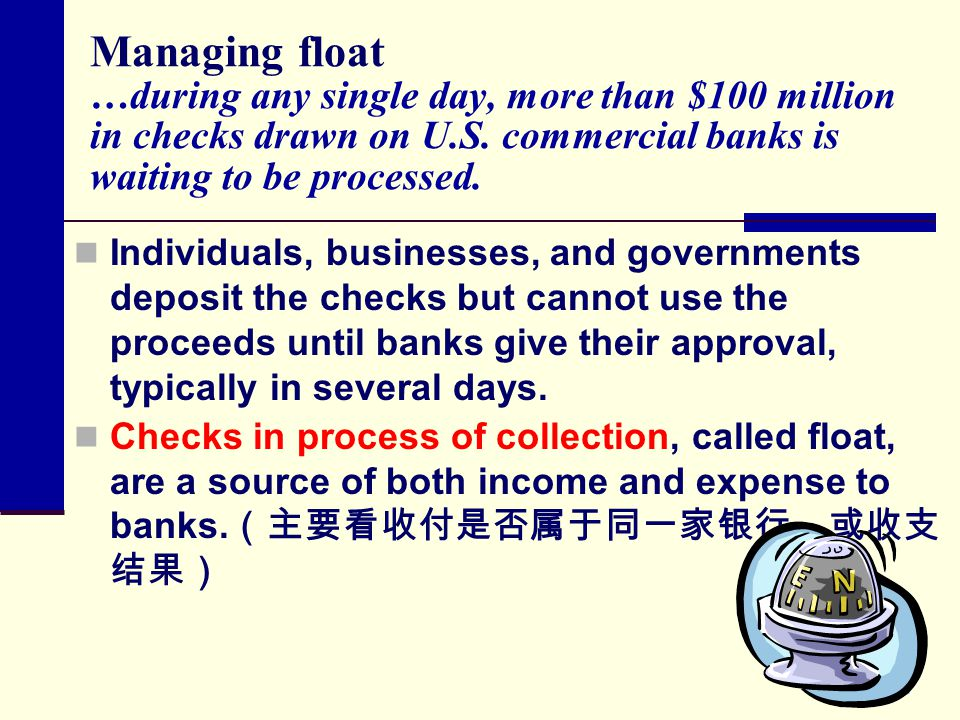 Managing float …during any single day, more than $100 million in checks drawn on U.S. commercial banks is waiting to be processed.